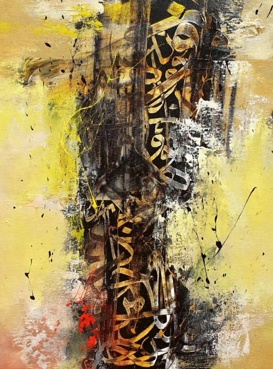 Étincelles - Painting,  19.7x15.8 in, ©2020 by Abdelkader Kamal -                                                                                                                                                                                                                      Abstract, abstract-570, Abstract Art, Calligraphy
