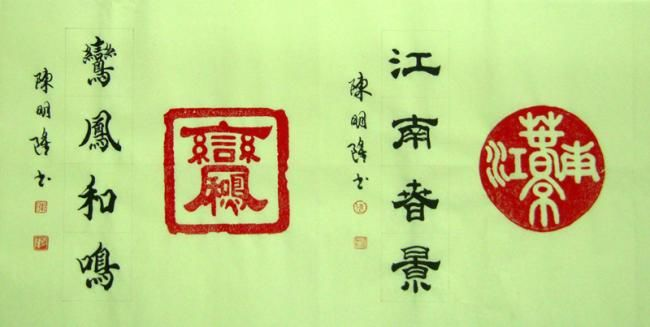 3436.jpg - Painting ©2012 by Minglong Chen -