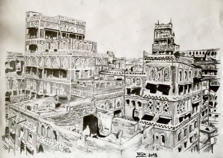 Sanaa yemen 2015 dessins for Art et architecture