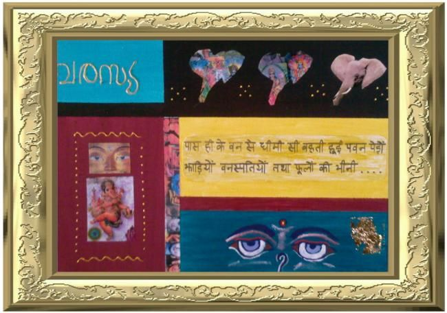 Hindi 1 - Painting,  17.7x21.7 in, ©2008 by Koki -