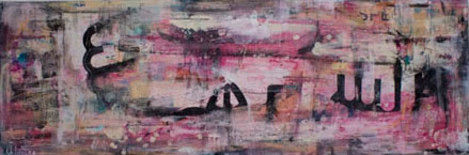EM - Painting,  150x50 cm ©2009 by Christopher Lecoutre -