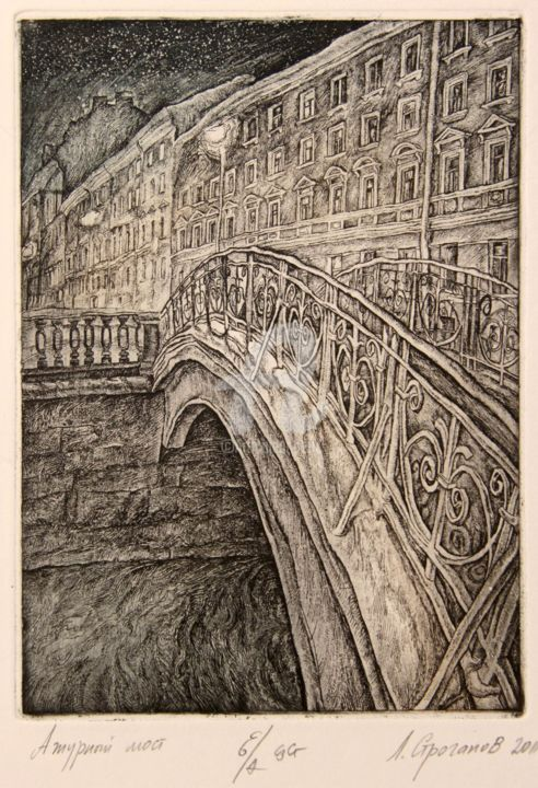 Tracery bridge. St.Petersburg - © 2011 etching,  graphics,  gravure,  print,  aquatint,  Stroganov,  bridge,  river,  Petersburg,  embankment, Leonid Stroganov, ETCHING by Leonid STROGANOV Online Artworks
