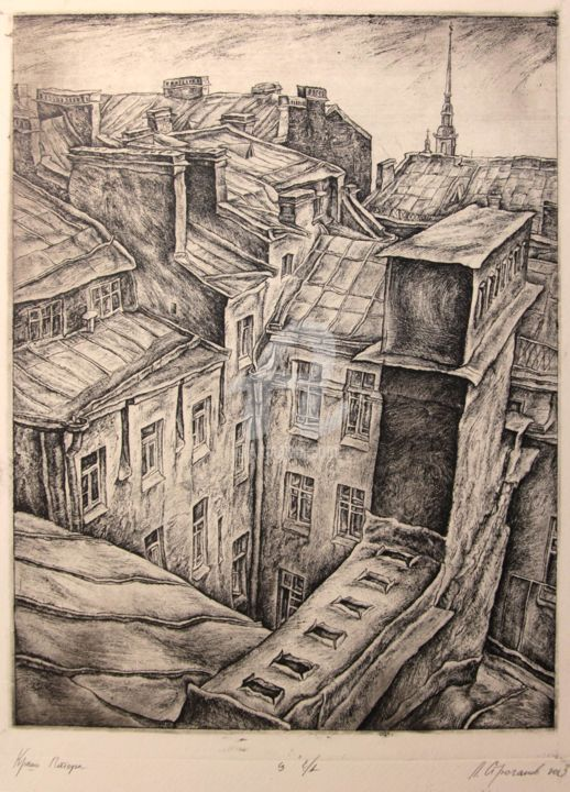 Roofs of St.Petersburg - © 2012 etching,  graphics,  gravure,  print,  aquatint,  Stroganovetching,  graphics,  gravure,  print,  aquatint,  Stroganov,  Petersburg,  roofs,  house,  yard, Leonid Stroganov, ETCHING by Leonid STROGANOV Online Artworks