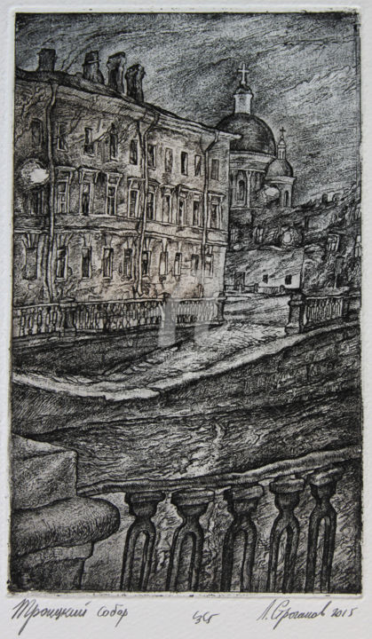 Trinity Cathedral in Saint Petersburg - Printmaking,  20x12 cm ©2015 by Leonid STROGANOV -                                                            Realism, Paper, Landscape, Stroganov,  Realism,  Genre,  etching,  printing,  limited,  edition,  drawing,  lithography,  aquatint,  drawing,  drypoint, Leonid Stroganov, ETCHING by Leonid STROGANOV