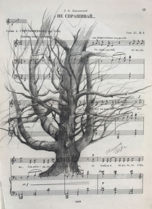TREE OF DESTINY. Charcoal and pencil on paper 28.8*21.5 cm - Drawing,  11.3x8.5 in, ©2018 by Leo Schteinberg -                                                                                                                                                                                                                                                                                                                                                                                                                                                                                                                                                                                                                                                                                                                                                                                                                                                                                                                                                          Illustration, illustration-600, Black and White, Fairytales, Fantasy, Light, Tree, small painting, vintage music page, music sheet, note wall art, mystery art, leo schteinberg, leoschteinberg, ArtistSupportPledge, Support Artists, music art, forest, pencil illustration, elegant gift