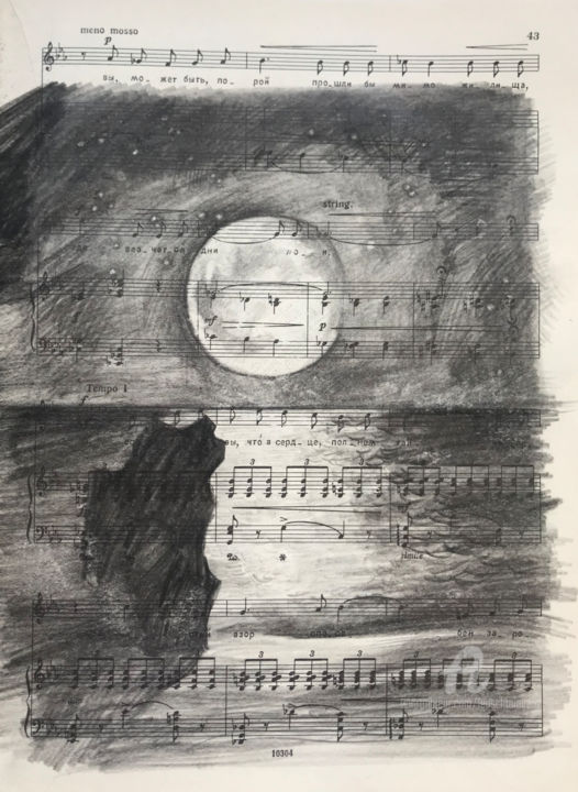 NIGHT AT SEA. Charcoal and pencil on paper 28.8*21.5 cm - © 2018 key note, fullmoon, vintage music page, romantic art, seashore, calming art, room decor, leo schteinberg, leoschteinberg, nautic, ArtistSupportPledge, Support Artists, marine art, music art, sea illustration, pencil illustration Online Artworks
