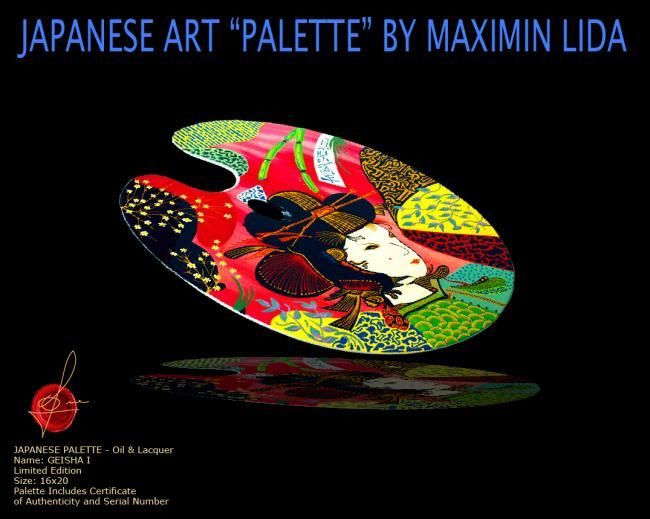japanese Palette GEISHA I - Painting,  16x20 in, ©2006 by Mhd59 -