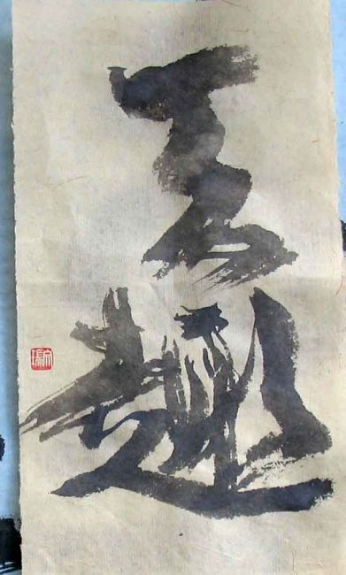 Chinese Art ©2012 by Mike Lee -  Chinese Art