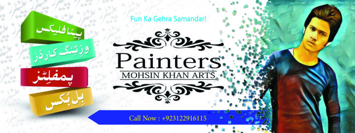 """Painting titled """"mohsin-kapoor-cover…"""" by Mohsin Khan Arts, Original Art,"""