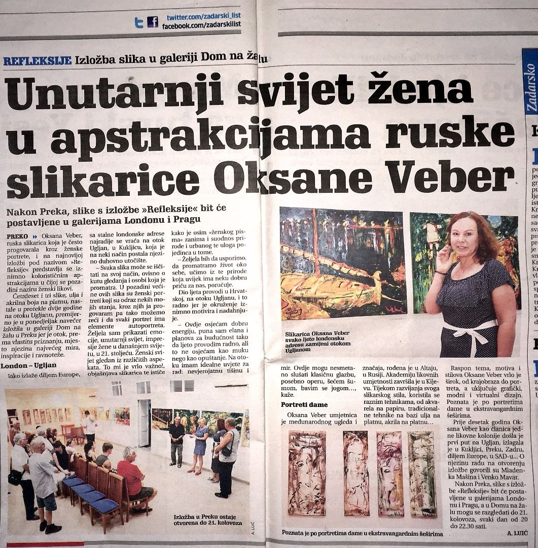 08-2017-zadarski-list-newspaper.jpg 08.2017 Zadarski List Croatian newspaper about Oksana Veber exhibition in Preko Ugljan by Andrina Luić.