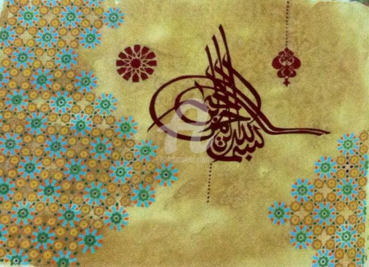 """Painting titled """"islamic calligraphy"""" by Oroba Nafees, Original Art, Acrylic"""