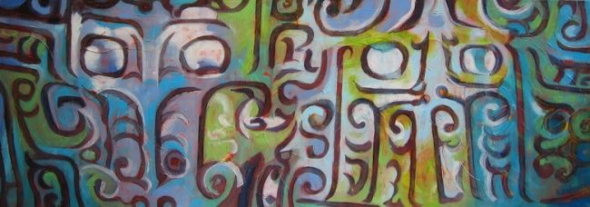 Théta - Peinture,  27,6x78,7x2 in, ©2009 par Barbara Piatti -                                                                                                                                                                          Abstract, abstract-570, Ancient chinese vase
