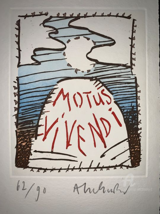 Motus Vivendi - Printmaking,  9.1x6.3 in ©2008 by Pierre Alechinsky -