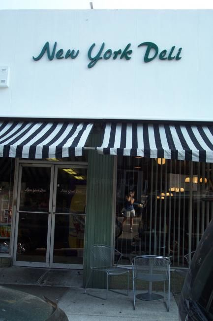 New York Deli - Photography, ©2007 by Susan Lamson -