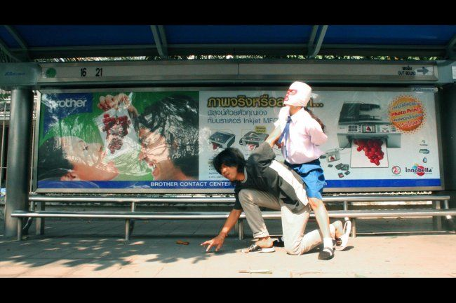 Fight at the bus stop - Photography, ©2005 by Rottenblue -