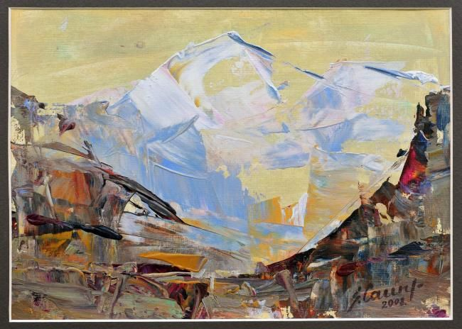 The snowy mountains 2 - Painting,  7.1x9.8 in, ©2008 by Sarmite Caune -