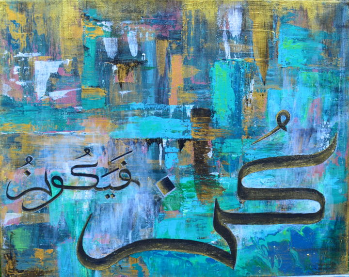"""Painting titled """"Abstract Calligraph…"""" by Sehrish Akram, Original Art, Acrylic"""