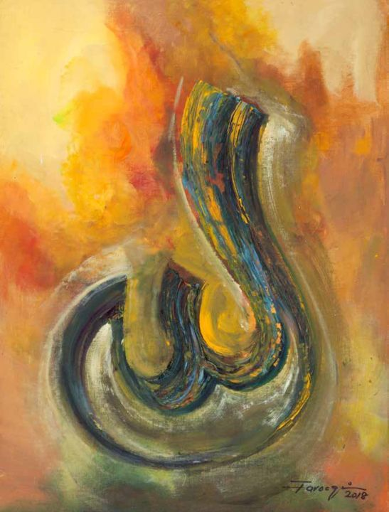 """Painting titled """"Allah"""" by Shafique Farooqi, Original Art, Oil"""