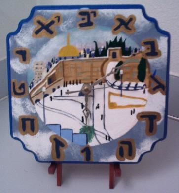 Hebrew Clock: Round Kotel in Winter - Painting,  8.5x8.5 in, ©2005 by Adelle Jean -                                                              Kotel Western Wall Wailing Wall jewish judaica judaic religious ethnic world culture hisrotic sites biblical sites