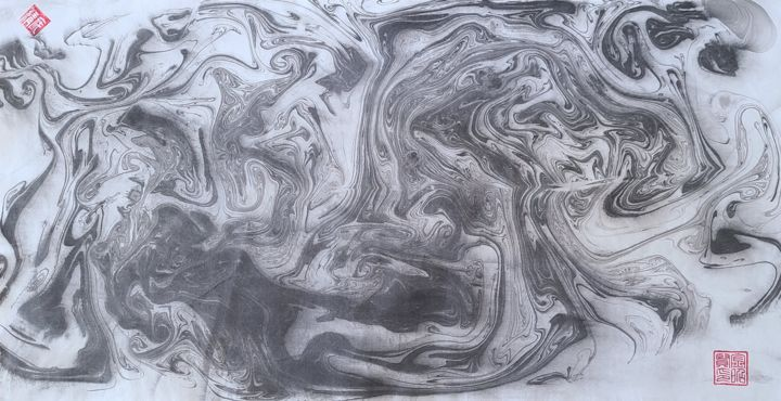 """Painting titled """"Gen. earth"""" by So Hyon Kim, Original Art, Ink"""