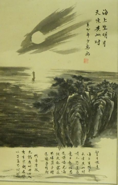 """Painting titled """"Moon rises from the…"""" by Sy Chan, Original Art, Ink"""