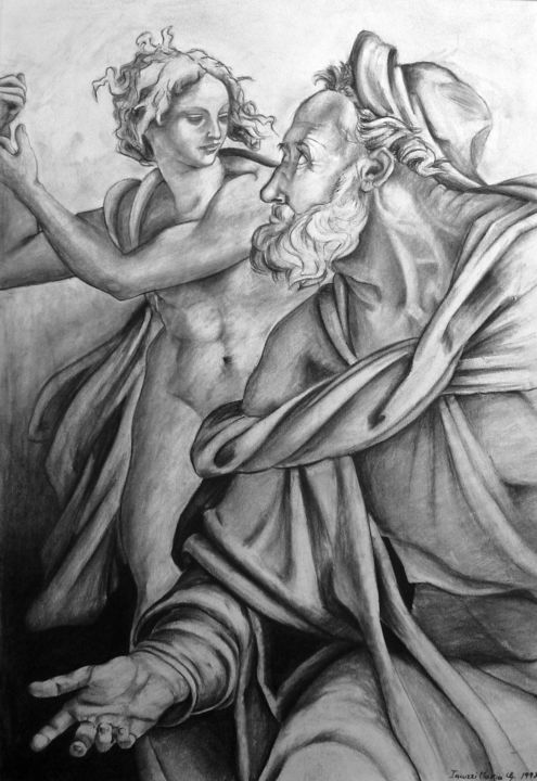 """Drawing titled """"Reproduction d'une…"""" by Maria Iacuzzi (SIMPLE ART), Original Art, Charcoal"""