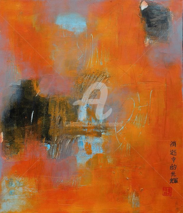 Fading Glory 消逝中的光輝 - Painting,  17.7x0.8x20.8 in, ©2014 by Sio Montera -