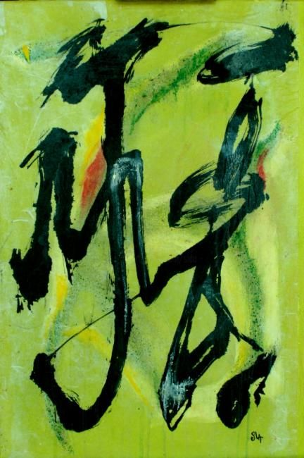 GREEN STORY - Painting,  23.6x15.8 in, ©2010 by SANDRINE LOPEZ DE ARIAS - SLA -