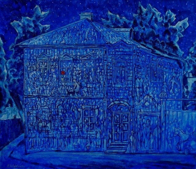 House's Memory - Painting,  23.6x27.6 in, ©2011 by Andrey Soldatenko -                                                                                                                                                                                                                                                                                                                                                                                                                                                                                                                                                                                                                                                                                                                                                                                                                                                                                                                                  house, symbol, symbolism, flower, cat, people, black cat, horse, car, tree, trees, night, sky, star, stars, door, wooden house, old house, windows, spirit
