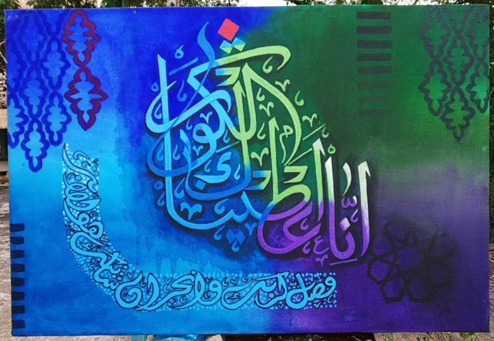"""Painting titled """"Calligraphy paintin…"""" by Syed Ahmed, Original Art, Acrylic"""