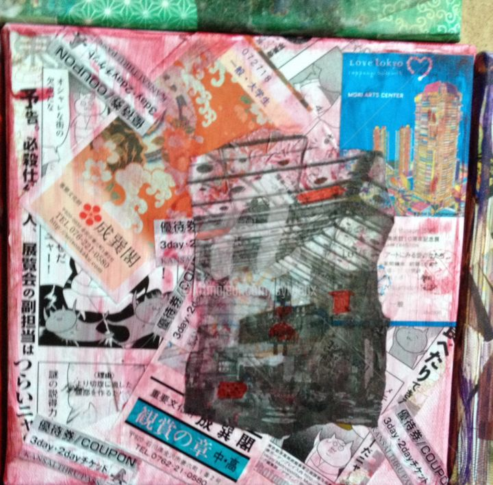 Tickets d entrée - Painting,  7.9x7.9 in, ©2013 by Sbx -