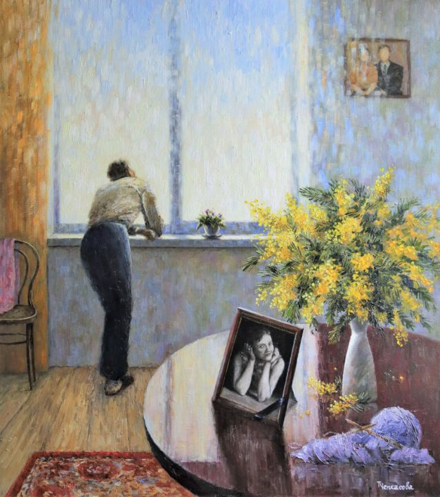 Mimosa for wife - © 2018  Online Artworks