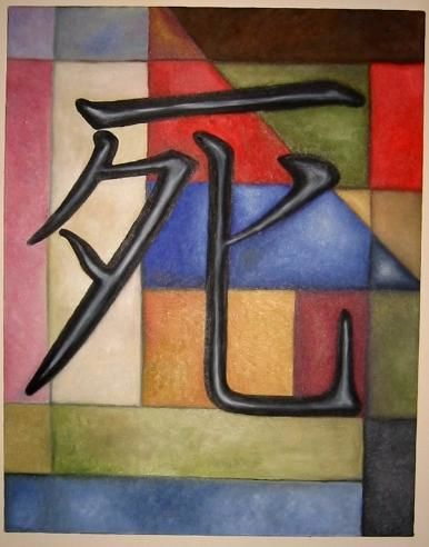 """Painting titled """"Tranquility"""" by Arts Unlimited, Original Art,"""