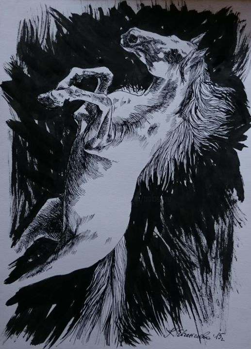 Horse Drawing, ink, artwork by Katerina Evgenieva