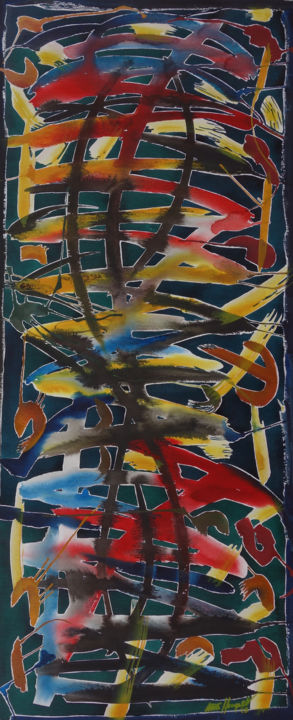 Ohne Titel mit Farben - Painting,  89.5x37.5 cm ©2018 by Ulli Heupel -                                                                                Abstract Art, Abstract Expressionism, Expressionism, Abstract Art, Health & Beauty, abstrakt, Farben, Fantasie