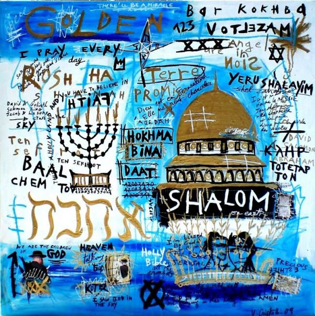 JERUSHALAYIM - Painting,  39.4x39.4 in, ©2009 by Vero Cristalli -