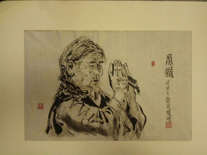 Dévot/Une bouddhiste tibetaine - Painting,  19.7x31.5x0.4 in, ©2018 by Zongnan Wang -