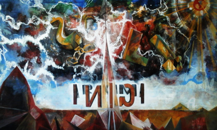 """Painting titled """"IMAGINARIO"""" by Warp, Original Art, Stained glass painting"""