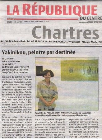 """Chartres - EXHIBITION """"Fragments of reality"""" - Priory St Vincent"""