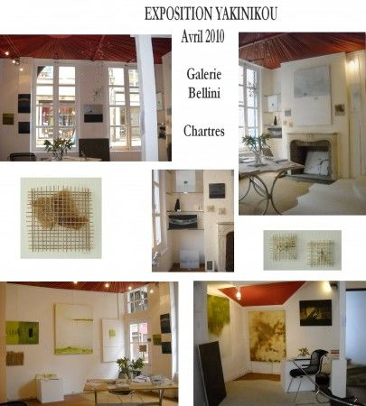 EXHIBITION GALLERY BELLINI Chartres