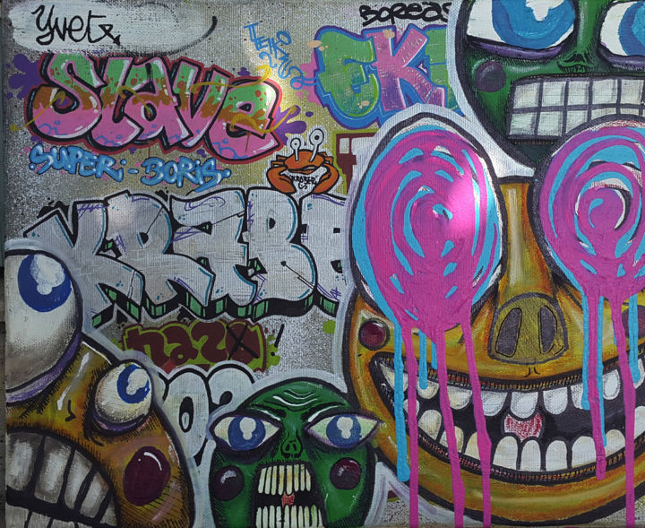 smyle - ©  GRAFFITI, tag, graff, spray, paint, painting Online Artworks