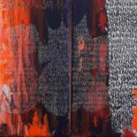 33x82 cm ©2018 by KESMO