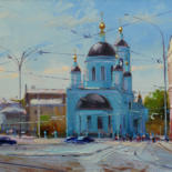 11.8x23.6 in © by Shalaev Alexey